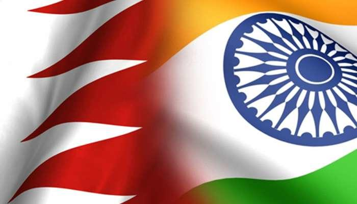Bahrain India flag